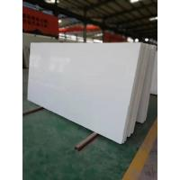 Buy cheap China Nano Artificial Crystal Extra White Marble Stone Price Quartz Slab from wholesalers