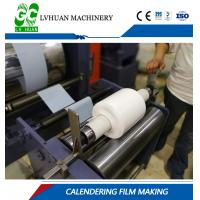 Best High efficency Water Treatment PTFE Production Line Machine Stable Movement Single Screw extrudering wholesale