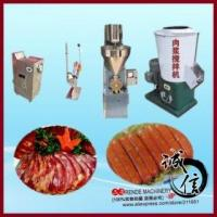 China Mini Sausage Making Line with Capacity 300kg Per Day on sale