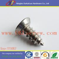 China Stainless Steel Flat Head Undercut Self Tapping Screws on sale