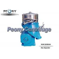 Buy cheap Popular Disc Olive Oil Separator Centrifugal Separator For Cooking from wholesalers