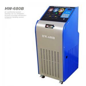 Best Auto 4HP HW-680B AC Recovery Recycle And Recharge Machine For Cars wholesale