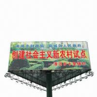 Best Frontlit flex vinyl banners, outdoor used, with 280 to 610g/m² material wholesale
