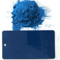 China Blue Color Epoxy Polyester Powder Coating High Glossy RAL 5005 For Storage Shelves on sale