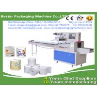 Best Updated kicthen towel toilet paper roll packing sealing machine,toilet tissue roll production line china Bestar supplier wholesale