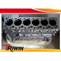 China Construction machinery used Diesel Engine Cylinder Block 3928797 Cummins 4B3.9 3929048 on sale