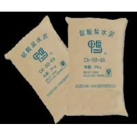 China Aluminate Cement (CA50-G9) on sale