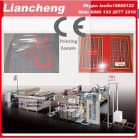 Best Liancheng New screen printing machine prices/screen printing machine/screen printing machi wholesale