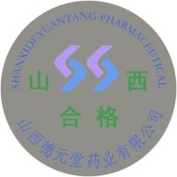 Buy cheap Translucent sticker from wholesalers