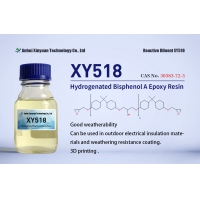 Buy cheap Epoxy Glycidyl Ether XY518 Hydrogenated Bisphenol A Epoxy Resin CAS No. 30583 72 from wholesalers