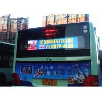 Best 2 Inch Full Color P5 Car LED Sign Display Led Video Display with Aluminum Cabinet wholesale