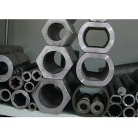 Best seamless carbon steel special-shape tube wholesale