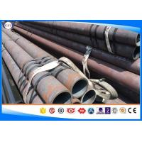 Best Annealed Process 4142 Alloy Steel Tube For General Engineering Purpose wholesale