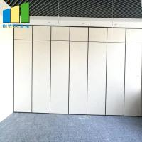 Best Removable Wooden Soundproofing Folding Partition Walls / Banquet Hall Partitions wholesale
