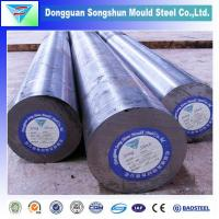 Best 4340 alloy steel round bar made in China wholesale