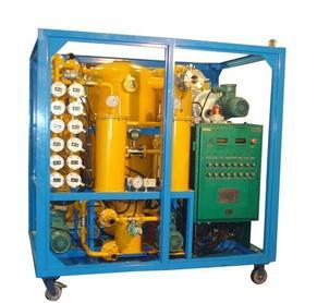 Best VTP Online High Vacuum Transformer Oil Purifier Machine wholesale