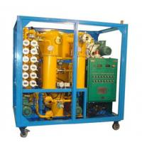 Buy cheap Dual Stages High Vacuum Transformer Oil Purification Treatment Plant from wholesalers
