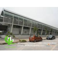 China Anodized  Vertical Metal Louvers Oval Shape For Facade Curtain Wall  500mm  600mm on sale