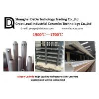 Best China Silicon carbide tube kiln furnitures with temperature 1700 degree wholesale