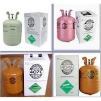 Cheap refrigerant gas for sale