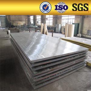 Q235,45#, Q345 high quality carbon steel plates for ship plate, bridge, vessel plates