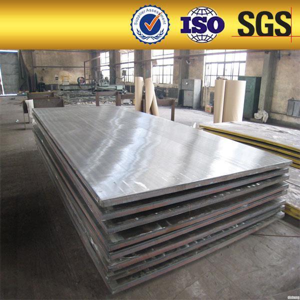 Cheap Q235,45#, Q345 high quality carbon steel plates for ship plate, bridge, vessel plates for sale