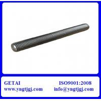 Best Copper Threaded Rod 8MM wholesale