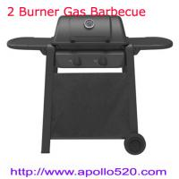 China Camping Gas Barbeque on sale