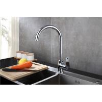 Best Single Hole Basic Kitchen Faucet Pull Out Sprayer Brass Mixer Tap Flexible Hoses wholesale