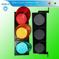 Best 300mm full ball vehical traffic light(NBJD313F-3-C) wholesale