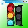 Buy cheap 300mm full ball vehical traffic light(NBJD313F-3-C) from wholesalers