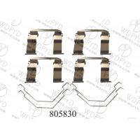 China Disc brake pad accessory kit ---retaining clip and spring 805830 for FORD AND MAZDA on sale