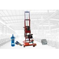 Best Electric Bore Well Drilling Rig Machine For Water Well 100m Depth 250mm Dia wholesale