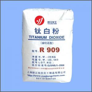 Rutile Titanium Dioxide R909