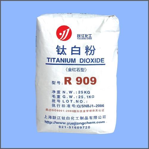 Cheap Rutile Titanium Dioxide R909 for sale