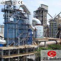 Buy cheap Cement Kiln Waste Heat Boilers from wholesalers