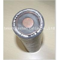Best Copper single core armored cable wholesale