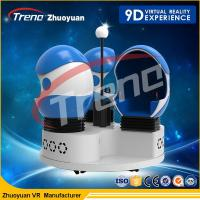 Best Single Seats 2 Player 9D Action Cinemas 360°Panoramic View For Shopping Mall wholesale
