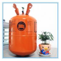 China high quality refrigerant r600a gas chemical isobutane r600a gas
