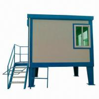 Buy cheap Container House/Duty Room/Modular House/Control Room, OEM Orders are Welcome from wholesalers