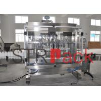 Buy cheap Fully Automatic Pneumatic Filling Machine for cream lotion filling machine product