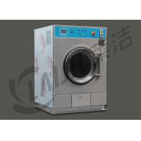 China Small Footprint Commercial Washing Machine / Coin Operated Laundry Equipment on sale