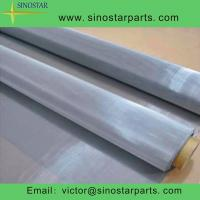 China 316 stainless steel wire mesh on sale