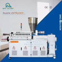 Best HSJZ-65/132 Plastic Conical Twin Screw Extruder Machine| Plastic PVC PP PE Extruder wholesale