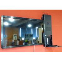 Buy cheap 55'' LED touch screen infrared touch whiteboard with digital teaching system from wholesalers