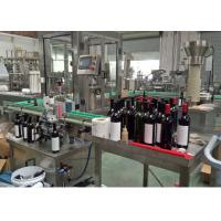 China Professional Automatic Wine Bottling Line Equipment Oem Service on sale