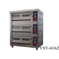 China Double Window Commercial Gas Oven Detachable Commercial Bread Baking Ovens on sale