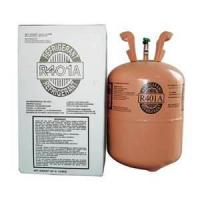 Buy cheap High efficiency energy saving New Refrigerant R401a For replace R134A from wholesalers