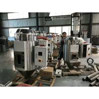 China 400V Euro   Hopper Dryer   with  hot  Air Recycler the  Best  to   European on sale