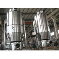 Pharmaceutical Powder Vertical Fluid Bed Dryer With Pulse Bag Filter